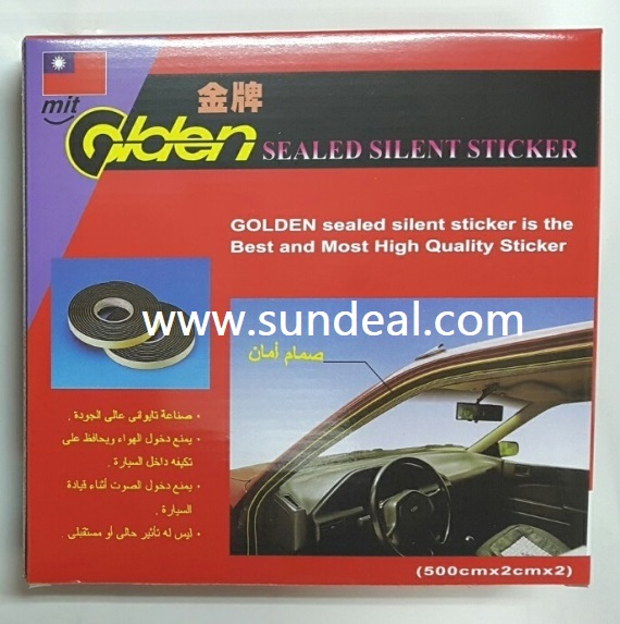 SEALED SILENT STICKER - for CAR and House